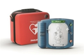Máy sốc tim Philips Heart Start FRx